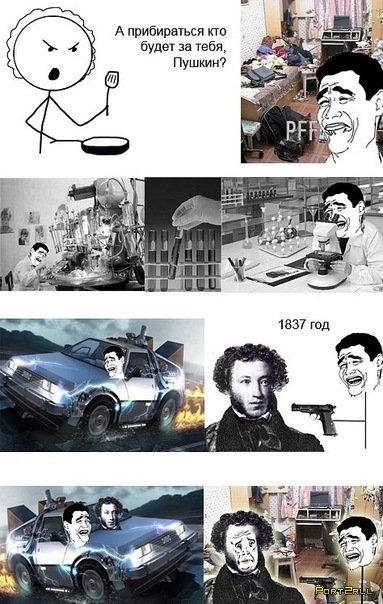 прикольные картинки 2: