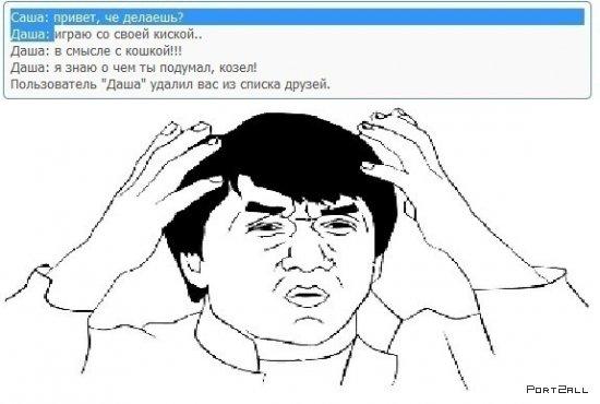 Подборка приколов из Twitter #twiprikol №3 (На этот раз только картинки)