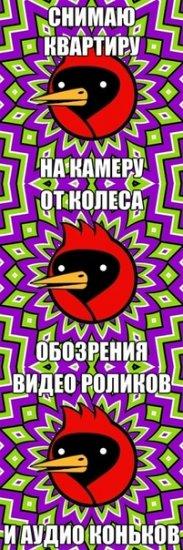Подборка приколов из Twitter #twiprikol №4
