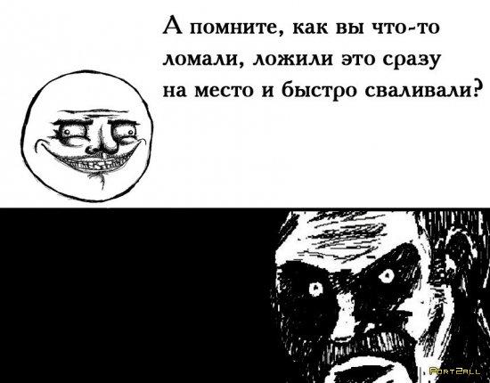 Подборка приколов из Twitter #twiprikol №5