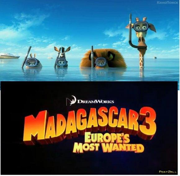 Мадагаскар 3. Русский трейлер '2012'. HD