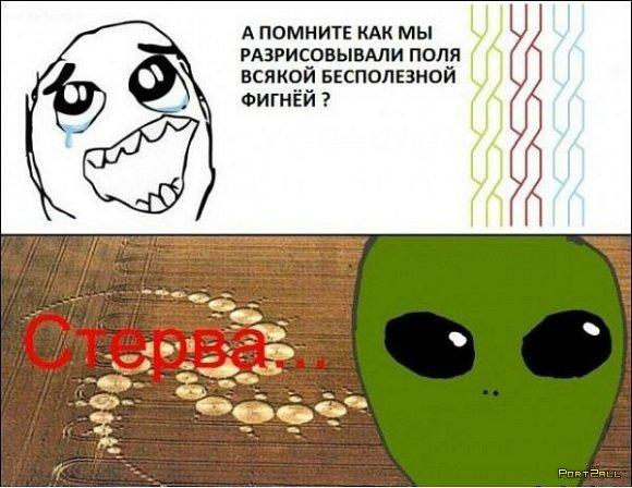 Подборка приколов из Twitter #twiprikol №8