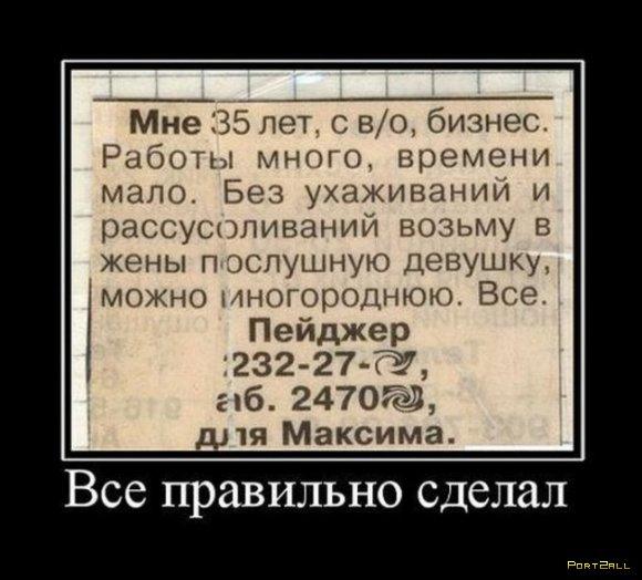 Демотивируйся на Port2all.dp.ua