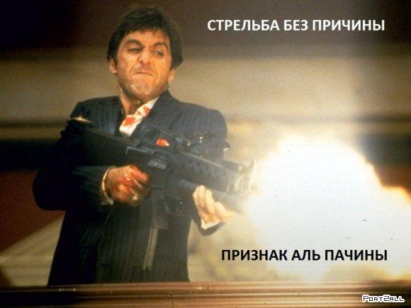 Подборка приколов из Twitter #twiprikol №10 (Гигантский и юбилейный)