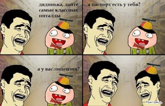 Подборка приколов из Twitter #twiprikol №11 (САМЫЙ БОЛЬШОЙ)