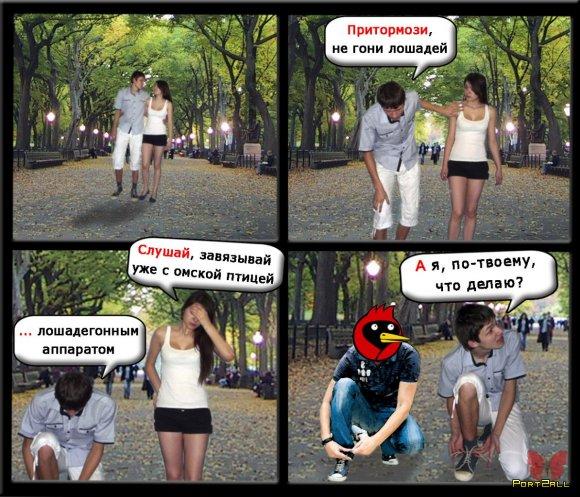 Подборка приколов из Twitter #twiprikol №12