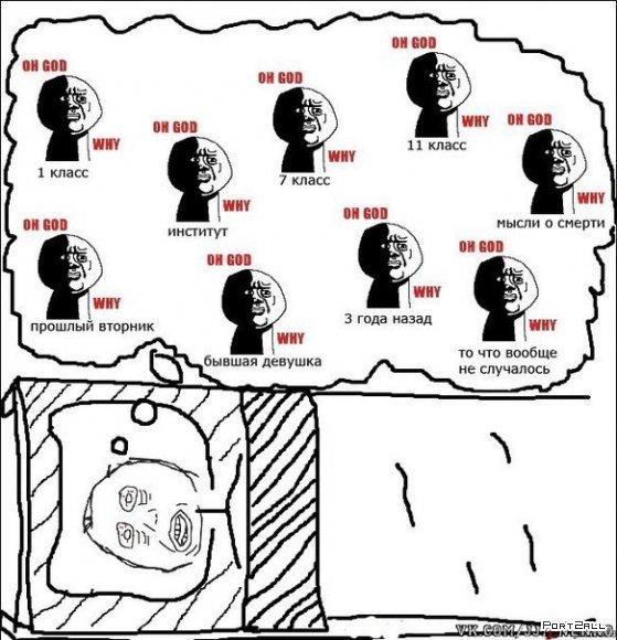 Подборка приколов из Twitter #twiprikol №13 [Огромный то какой, мистика!]