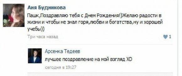 Подборка приколов из Twitter #twiprikol №14 [На пол часика]