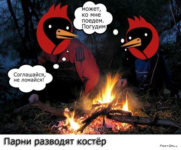 Подборка приколов из Twitter #twiprikol №16 [Четкий]