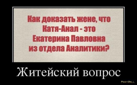 Подборка приколов из Twitter #twiprikol №19 [Мал, да удал]