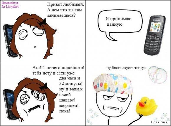 Подборка приколов из Twitter #twiprikol №22