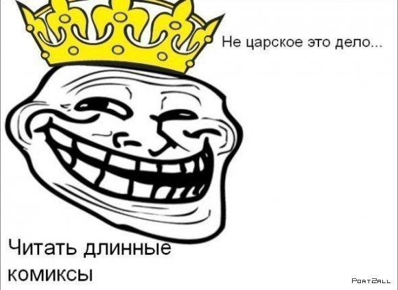 Подборка приколов из Twitter #twiprikol №23
