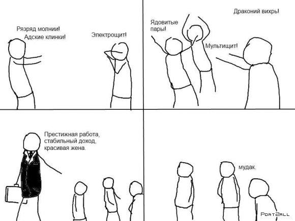 Подборка приколов из Twitter #twiprikol №24 [Ничего-себе]