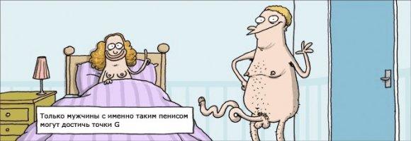 Подборка приколов из Twitter #twiprikol №25 [Навеяно футболом]