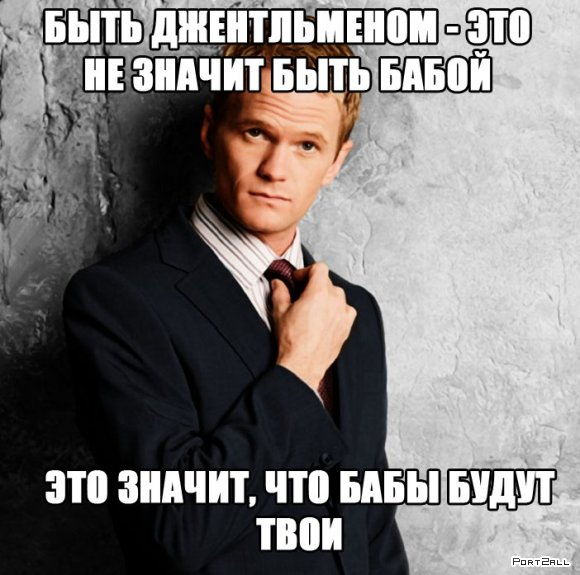 Подборка приколов из Twitter #twiprikol №26