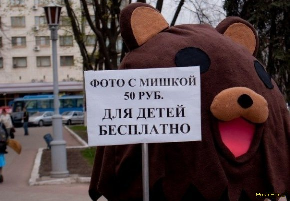 Подборка приколов из Twitter #twiprikol №30