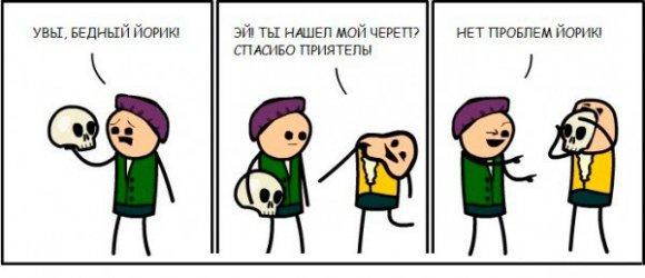 Подборка приколов из Twitter #twiprikol №32