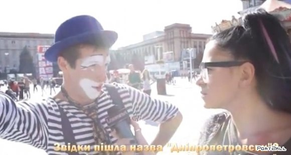 Дурнев +1 в Днепропетровске #dnepr