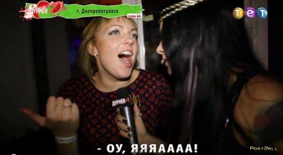 Дурнев+1: Даша Ши и Днепропетровский гламур :D #dnepr