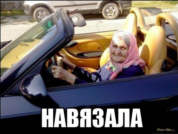 Подборка приколов из Twitter #twiprikol №33