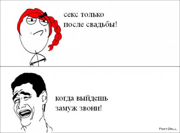 Подборка приколов из Twitter #twiprikol №36 | Прикольные картинки, комиксы, мемы