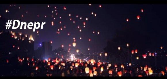 "Видео с запуска небесных фонариков от KAVA 19.10.12 ""Летающие фонарики - Днепропетровск"""