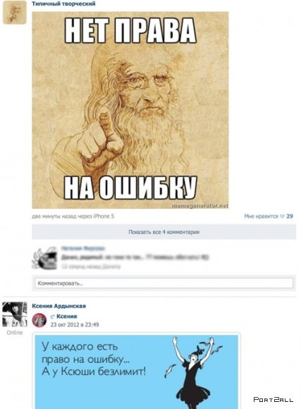 Подборка приколов из Twitter #twiprikol №38