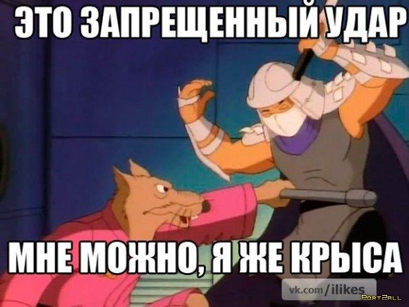 Подборка приколов из Twitter #twiprikol №45 (Не забудем 2012)