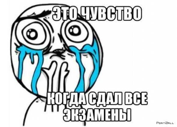 Подборка приколов из Twitter #twiprikol №47