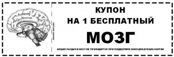 Подборка приколов из Twitter #twiprikol №48