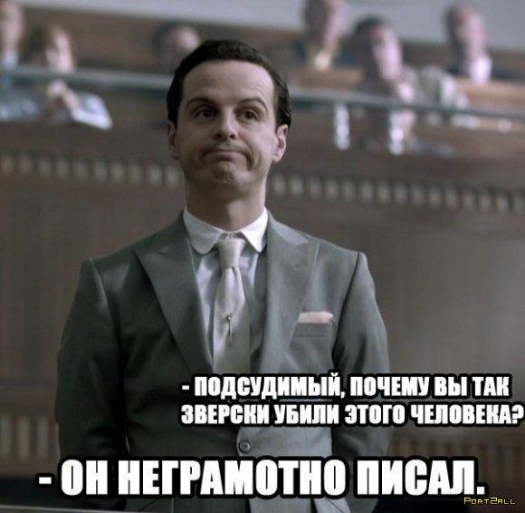 Подборка приколов из Twitter #twiprikol №51
