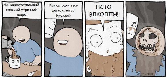 Подборка приколов из Twitter #twiprikol №52 (С праздником, дорогие девушки!)