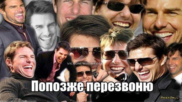 Подборка приколов из Twitter #twiprikol №56
