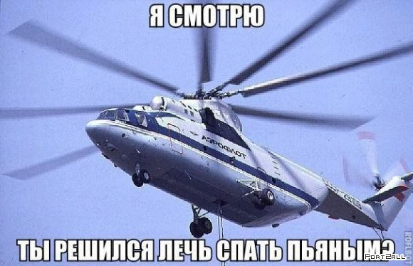 Подборка приколов из Twitter #twiprikol №59