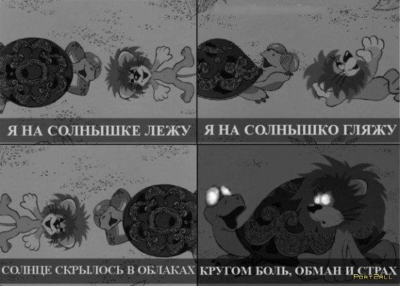 Подборка приколов из Twitter #twiprikol №65