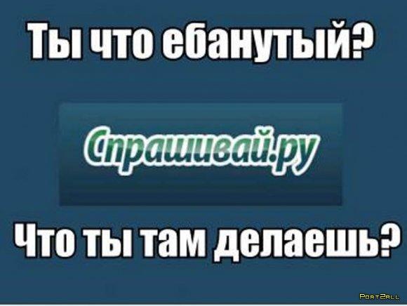 Подборка приколов из Twitter #twiprikol №67