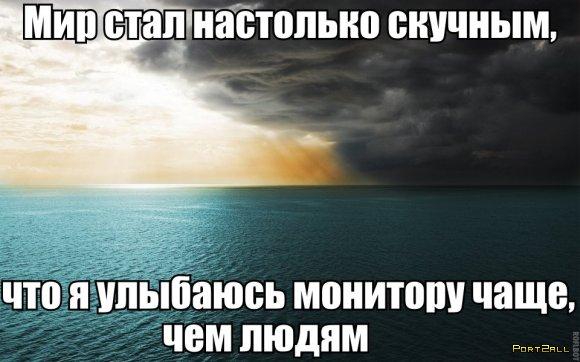 Подборка приколов из Twitter #twiprikol №69 #ЕслиВыПонимаетеОЧемЯ