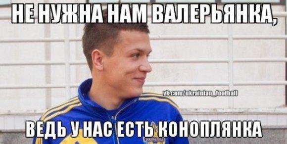 Настраиваемся на победу в матче ЧМ Украина - Франция 15.11.13 #Ukraine #Football