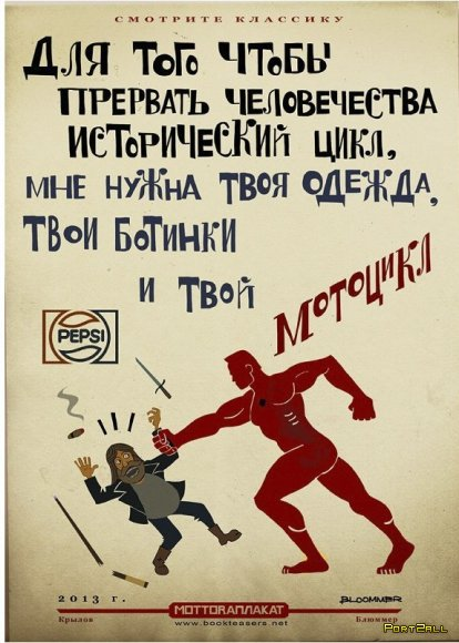 Подборка приколов из Twitter #twiprikol №70