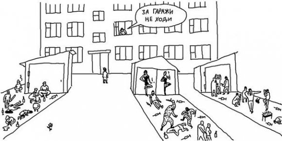 Подборка приколов из Twitter #twiprikol №71