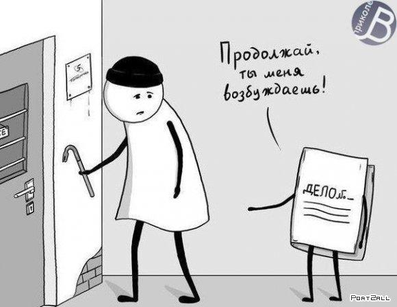 Подборка приколов из Twitter #twiprikol №73 [Новогодний]