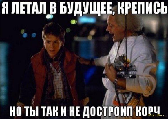 Подборка приколов из Twitter #twiprikol №74 [Огромный]