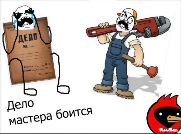 Подборка приколов из Twitter #twiprikol №75