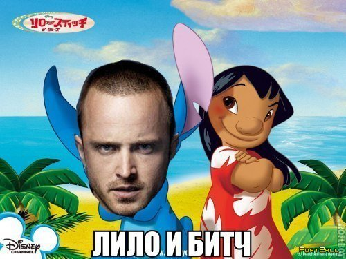 BreakingBad Во все тяжкие