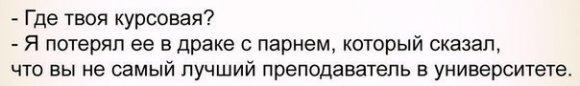 Подборка приколов из Twitter #twiprikol №76