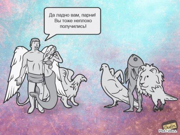 Подборка приколов из Twitter #twiprikol №78