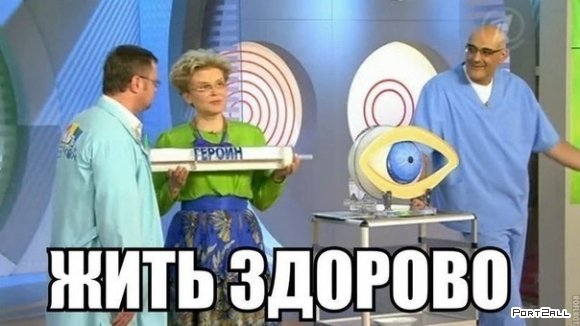 Подборка приколов из Twitter #twiprikol №81