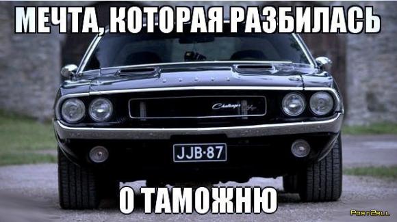 Подборка приколов из Twitter #twiprikol №82