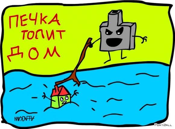 Подборка приколов из Twitter #twiprikol №83