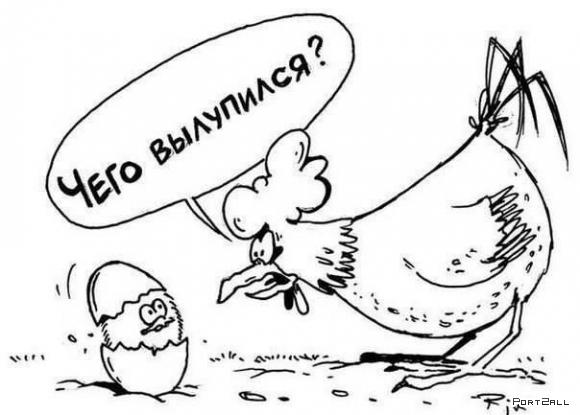 Подборка приколов из Twitter #twiprikol №84